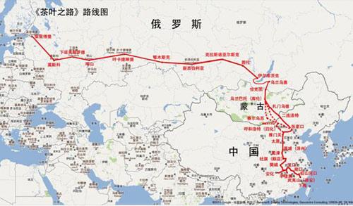 5茶叶之路路线图
