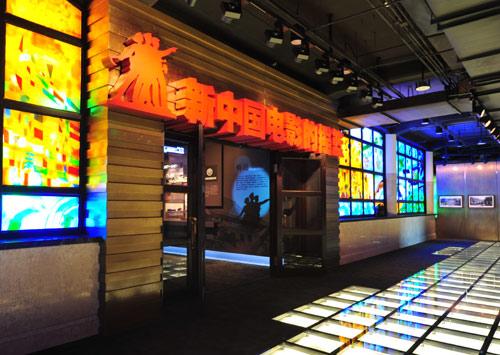 长影博物馆1