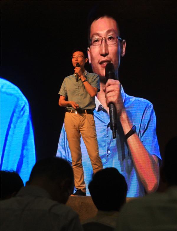 @袋洗创始人现身海峡论坛讲述创业故事  中国日报记者 胡美东摄