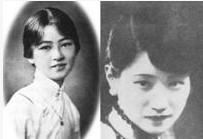 林徽因(左)、陆小曼