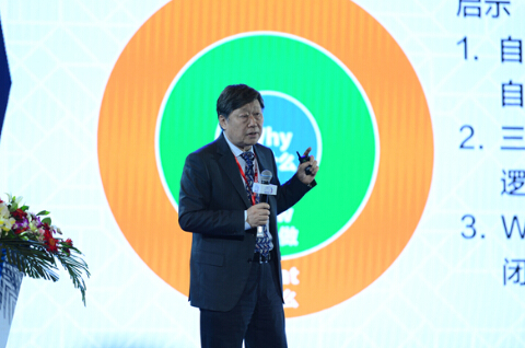海尔集团董事局主席、首席执行官张瑞敏 海尔集团供图