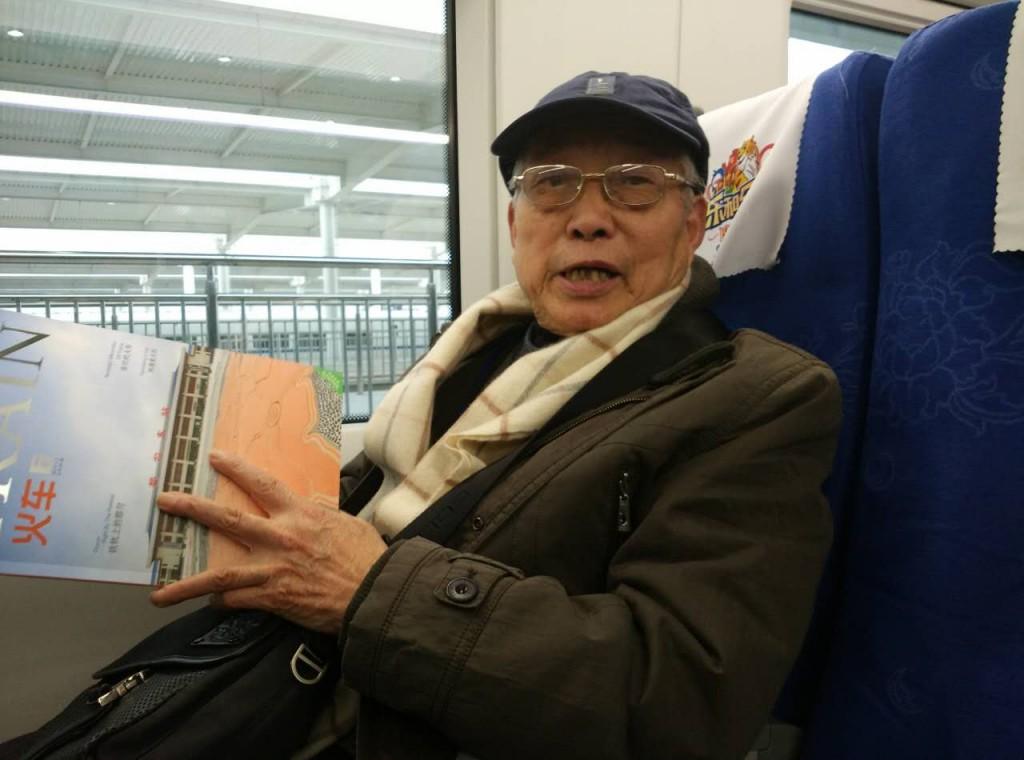 Sun Yisun