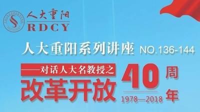加拿大28周一是几点开盘中国癌症病例生存率低因治疗水平差?事实是这样
