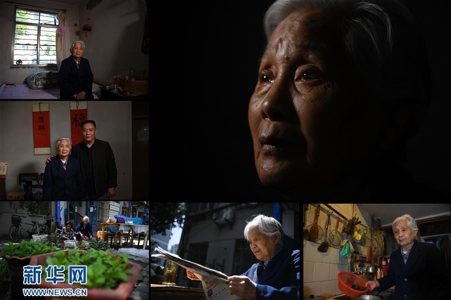 (社会)(1)2018南京大屠杀幸存者影像册
