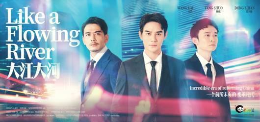 Wang Kai's new drama