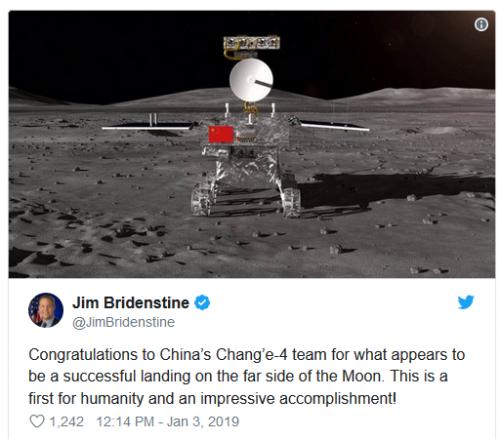 天赋追梦,嫦娥落月——嫦娥四号实现人类首次月球背面软着陆