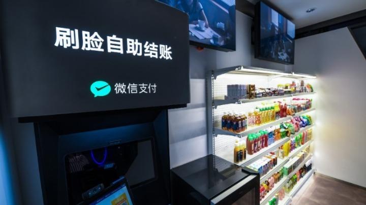 【中国那些事儿】中国经验更具借鉴意义!美媒:中国企业成为拉美科技繁荣重要推动力