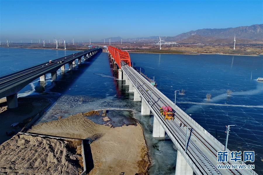 (经济)(1)京张高铁官厅水库特大桥铺轨