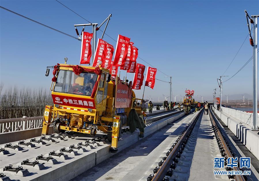 (经济)(2)京张高铁官厅水库特大桥铺轨