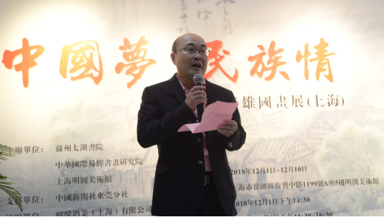 """""""红头船""""之梦--再记潮汕文化学者陈彦雄"""