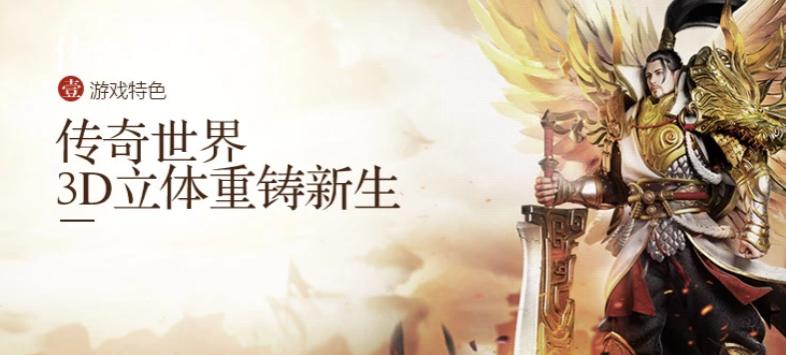 申万宏源研报解读世纪华通 并购盛大游戏前景乐观