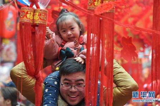 #(社会)(2)红红火火中国年
