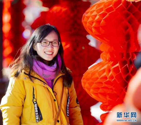 #(社会)(3)红红火火中国年