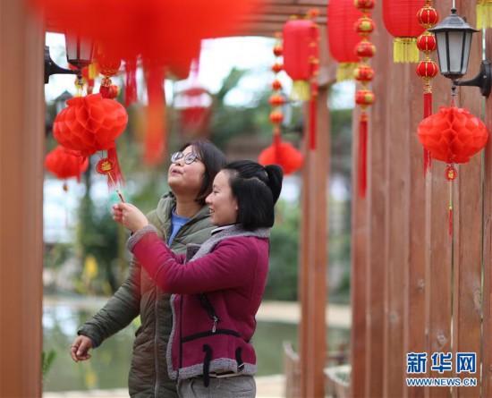 #(社会)(4)红红火火中国年