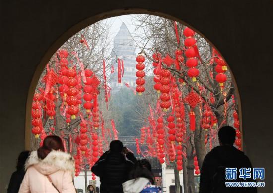 #(社会)(5)红红火火中国年