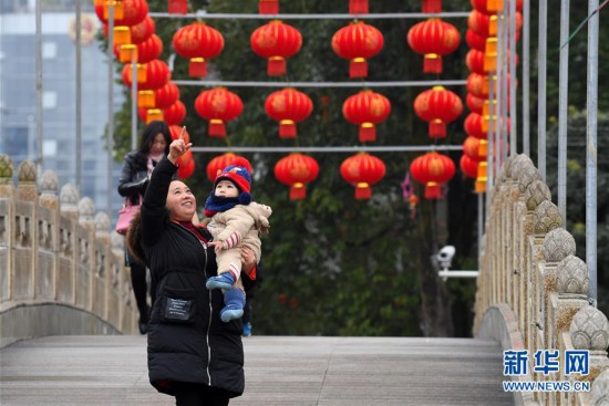 #(社会)(6)红红火火中国年