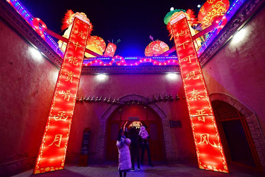 (文化)(4)灯耀陕州迎新年