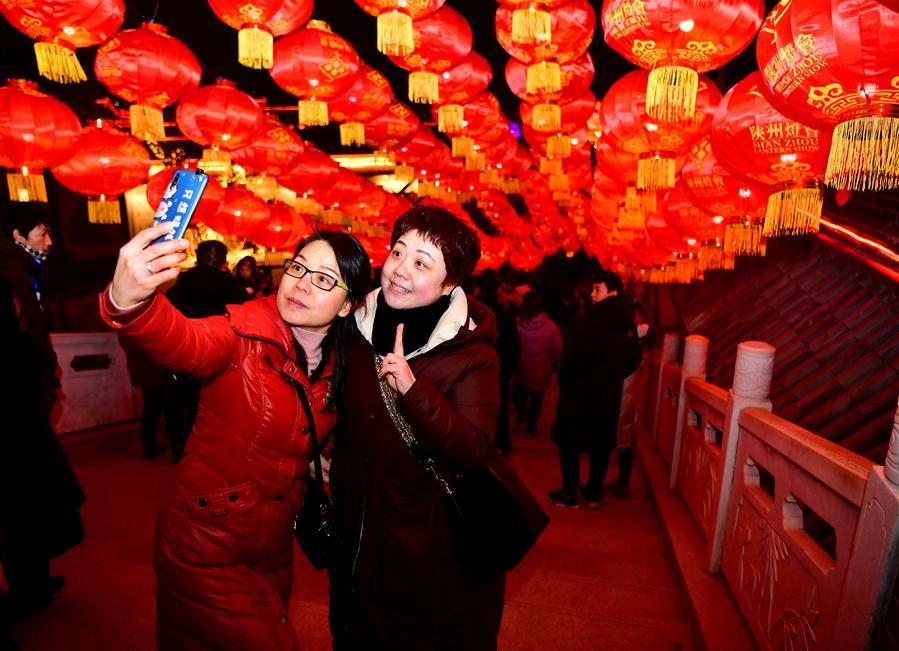 (文化)(5)灯耀陕州迎新年