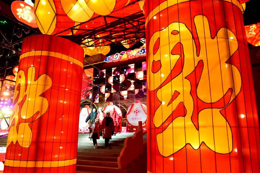 (文化)(8)灯耀陕州迎新年