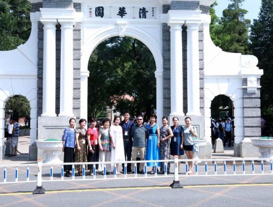 算子3d心水论坛天士力精诚协作清华大学,十年树木百年树人
