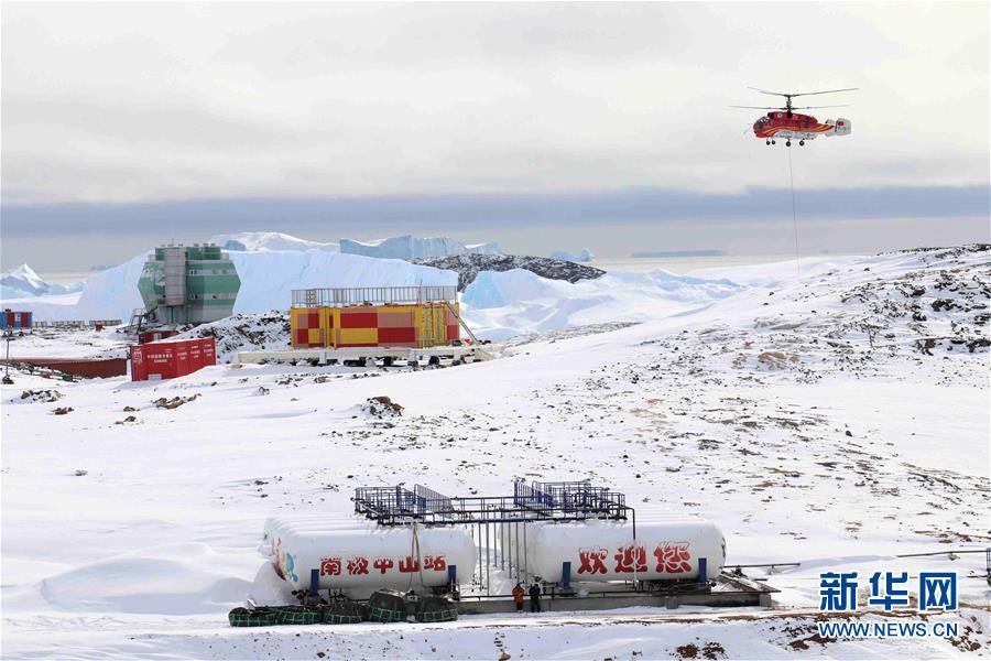 (第35次南极科考·图文互动)(2)中国南极中山站迎来建站30周年