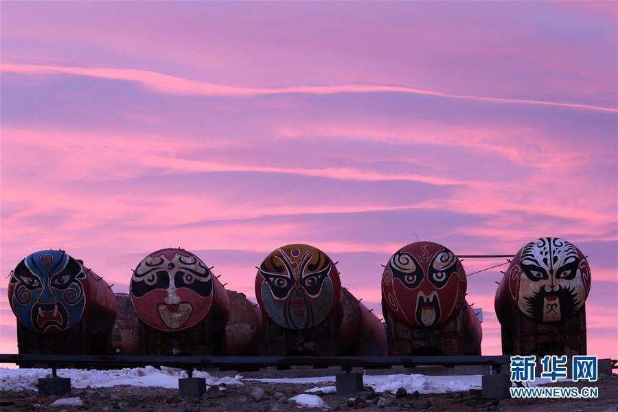 (第35次南极科考·图文互动)(3)中国南极中山站迎来建站30周年