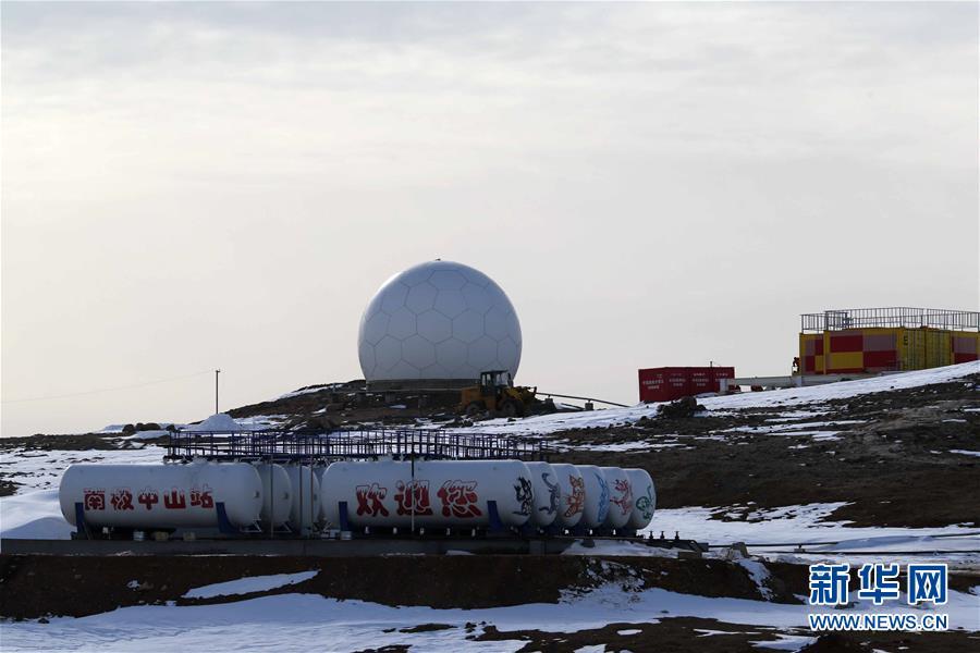 (第35次南极科考·图文互动)(5)中国南极中山站迎来建站30周年