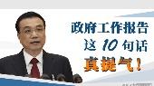 重庆时时彩之家:贵州茅台酒厂原董事长袁仁国因涉嫌受贿犯罪被\