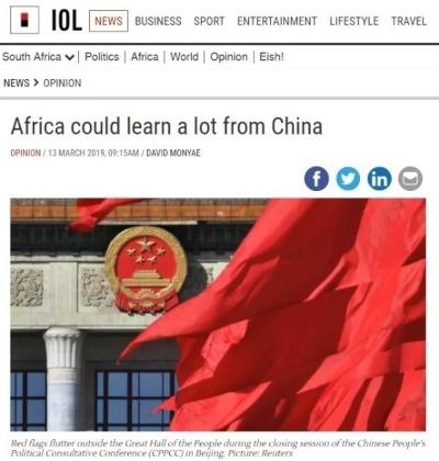 <b>【中国那些事儿】?一切从实际情况出发非洲学者:中国减贫经验非常值得学习</b>