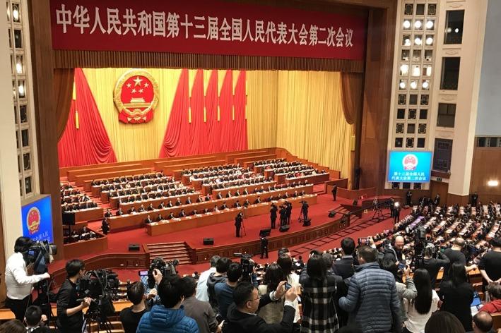 十三届全国人大二次会议在北京举行闭幕会
