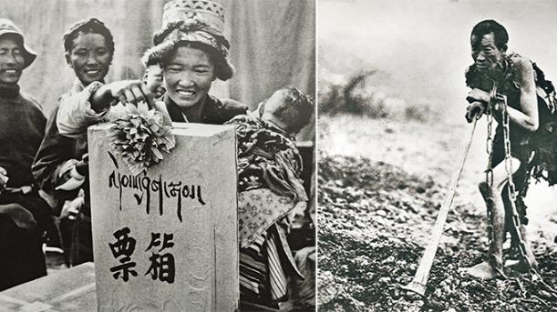西藏民主改革60周年 党的光辉照耀雪域高原