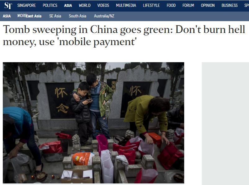 """【中国那些事儿】从""""风散纸钱灰""""到扫码寄哀思外媒这样看中国清明祭扫方式变迁"""