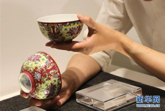 (XHDW)(1)佳士得香港春拍将呈献多件中国工艺精品