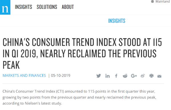 【中国那些事儿】中国消费趋势指数接近新高?外企:谁敢错过那么大的中国市场