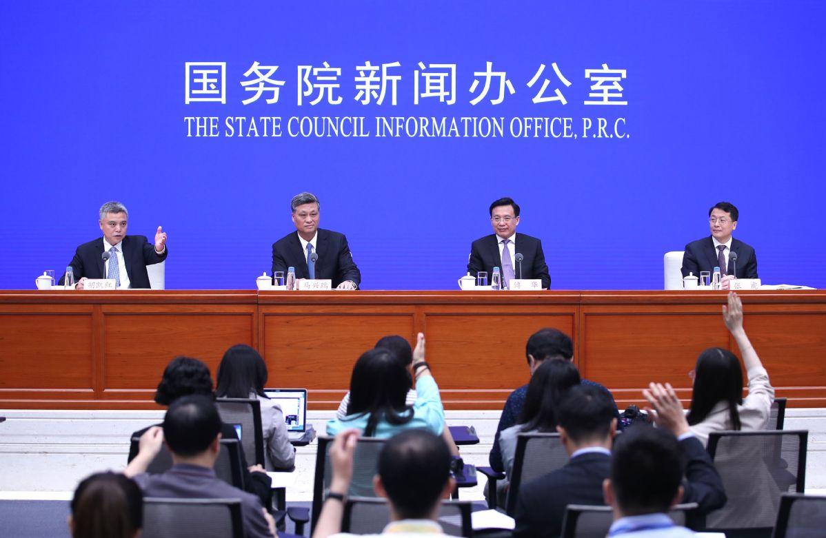 国务院新闻办新闻发布会工信部介绍了新中国成立70周年工业通信业发展情况并答记者问