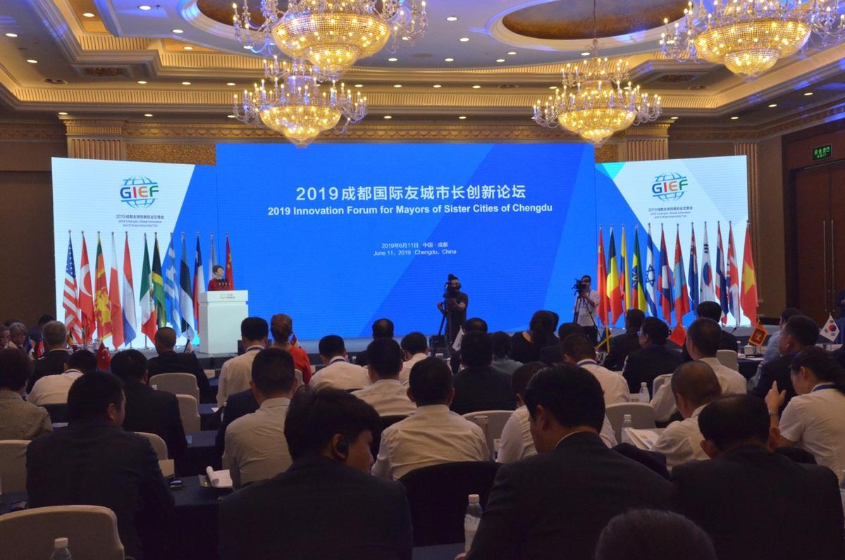 """聚焦""""创新与城市发展"""" 2019成都国际友城市长创新论坛举行"""