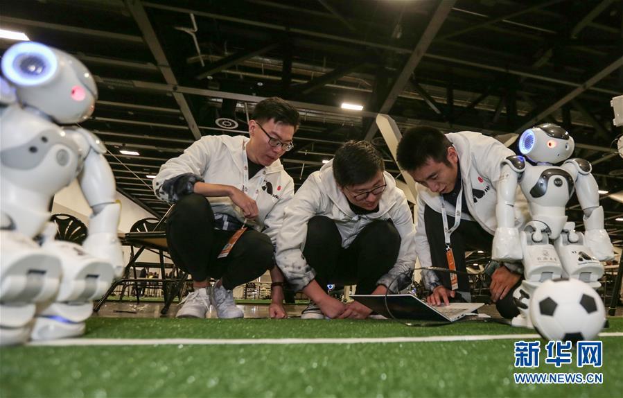 (国际)(1)2019年机器人世界杯在悉尼举行