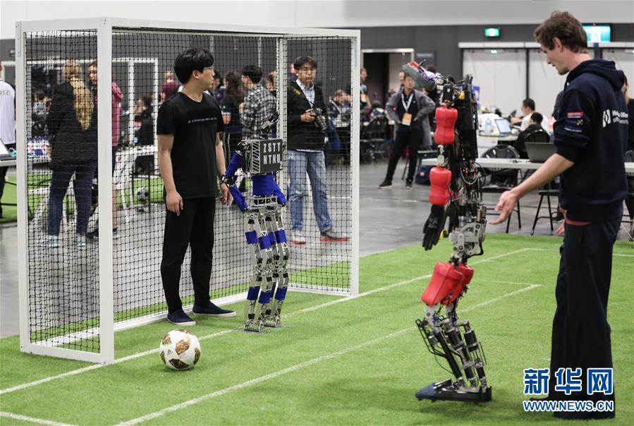 (国际)(4)2019年机器人世界杯在悉尼举行