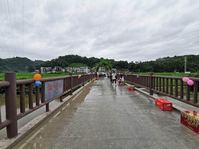 不忘初心爱心援建,中国石化捐赠180万重建红军桥