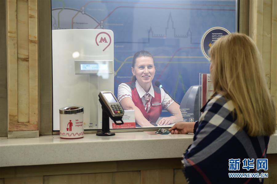 (国际)(1)莫斯科地铁发行大熊猫交通卡