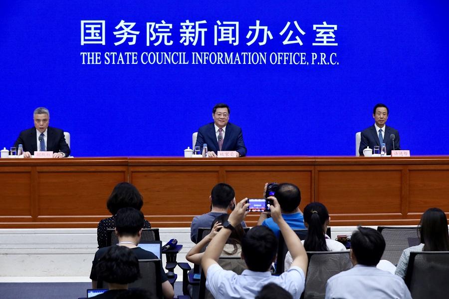 """国新办举行""""红色热土新征程 中部崛起新湖南""""发布会"""