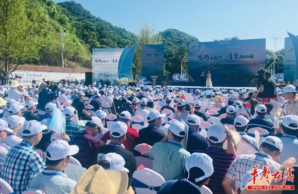 湖南夏季乡村文化旅游节攸县开幕 暑期特色旅游产品线路发布