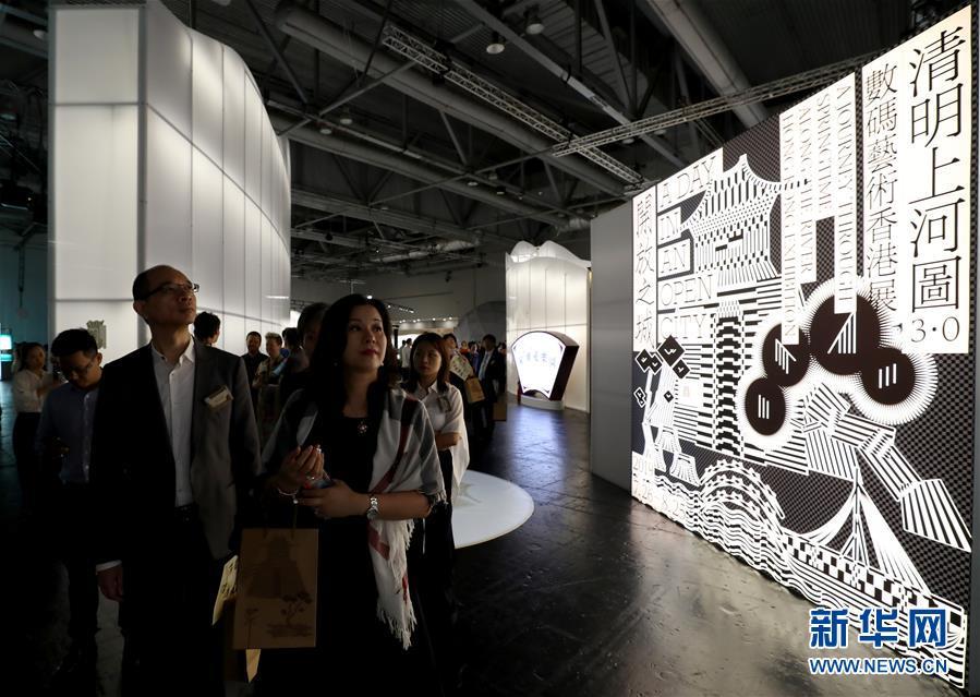 (圖文互動)(1)《清明上河圖3.0》數碼藝術香港展在港開幕