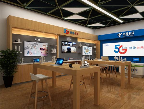 5G来临 华为首支5G机型国美线上线下首销启动