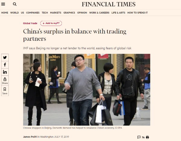 <b>【中国那些事儿】IMF称中国经常账户趋于均衡外媒:这一转变,意义重大!</b>