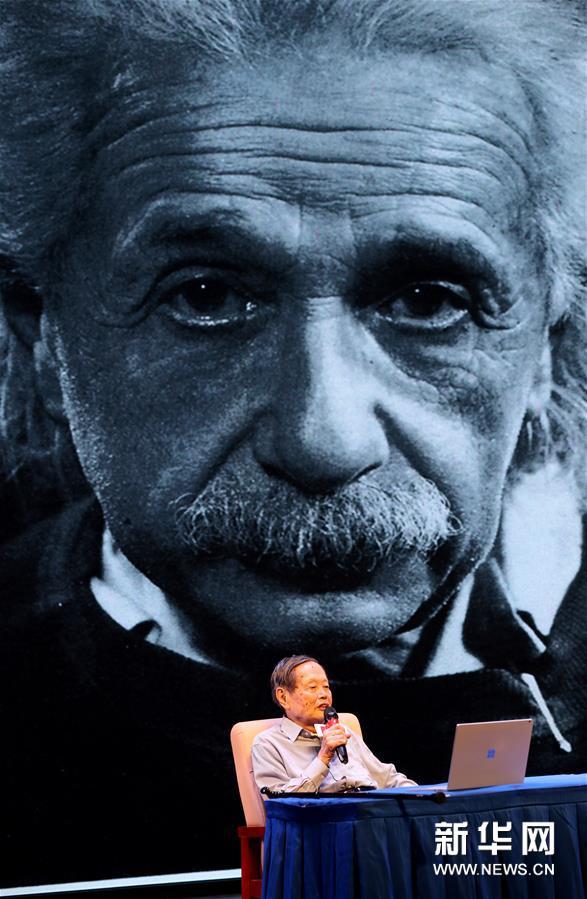 (文化)(1)愛因斯坦的異想世界特展在上海開幕