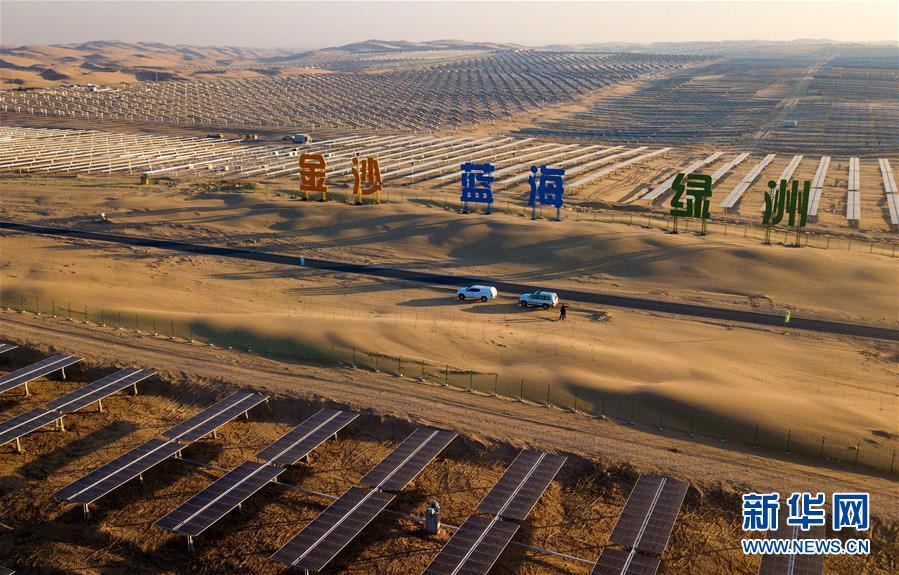 打造亮丽风景线 绘就最大同心圆——新中国70年内蒙古