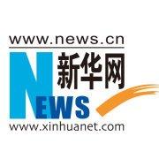 新时代的人民法典――《中华人民共和国民法典》诞生记