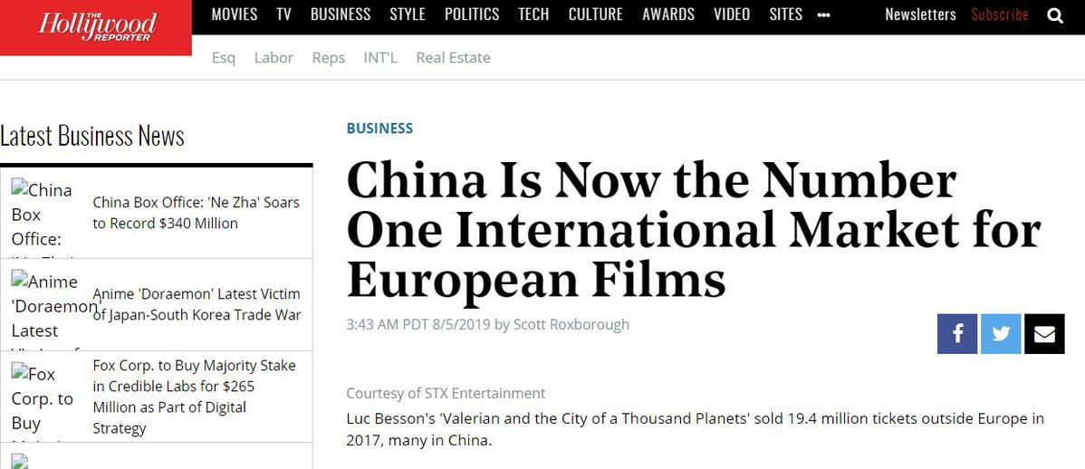 <b>【中国那些事儿】美媒:中国超过美国成为欧洲电影最大出口市场</b>