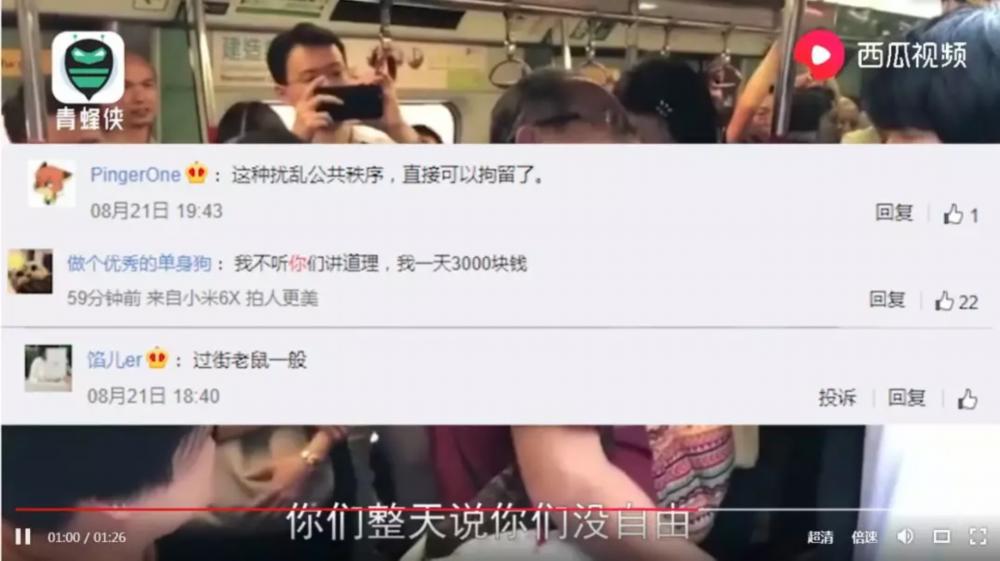 香港市民怒斥堵地铁门废青:你现在吃父母,我们不上班你吃什么?